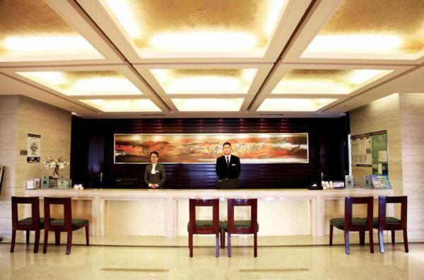 Hotel Pictures: Century Mandarin Hotel, Qingdao
