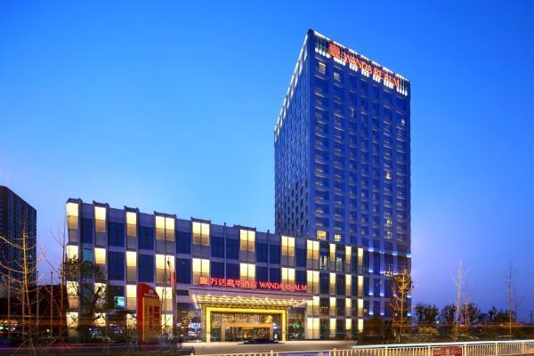 Hotel Pictures: Fuyang Wanda Realm Hotel, Fuyang