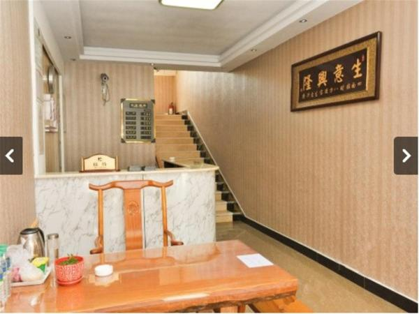Hotel Pictures: Chende Yue Lai Guest House, Chengde