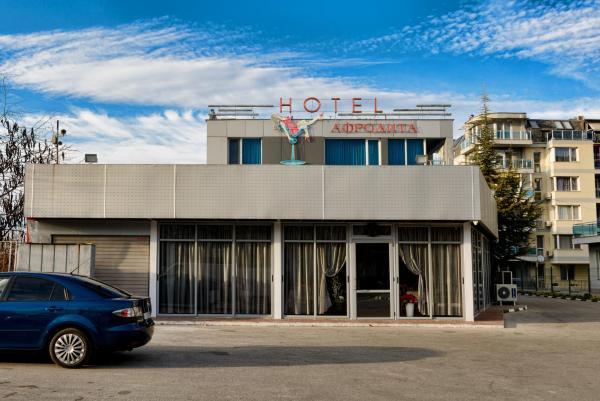 Hotelbilder: Hotel Afrodita, Plowdiw