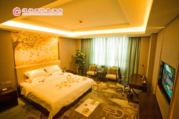 Hotel Pictures: Huangzu International Hotel, Huaihua