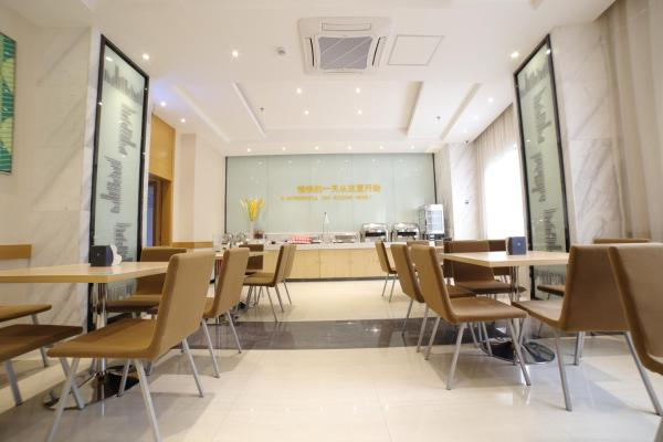 Hotel Pictures: City Comfort Inn Yulin Culture Plaza, Yulin