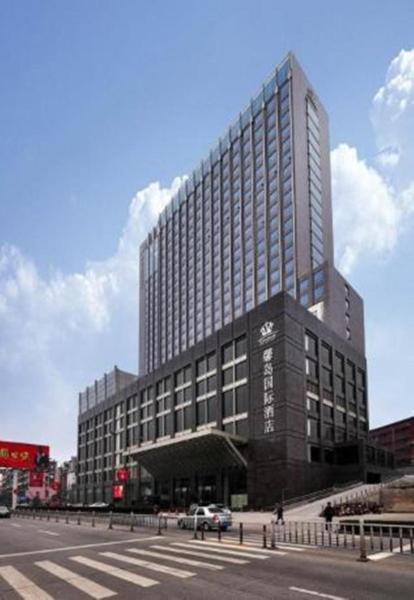 Hotel Pictures: Xindao Hotel, Yichang