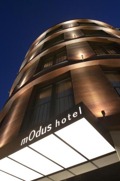 Photos de l'hôtel: mOdus Hotel, Varna