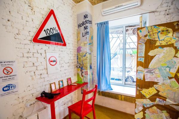 Фотографии отеля: Gallery and More Guest House, Владивосток