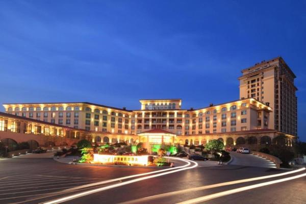 Hotel Pictures: Chaohu Yuanzhou Haoting Hotel, Chaohu