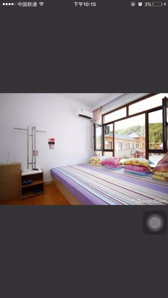 Hotel Pictures: Qingshan Farm Stay, Kuandian