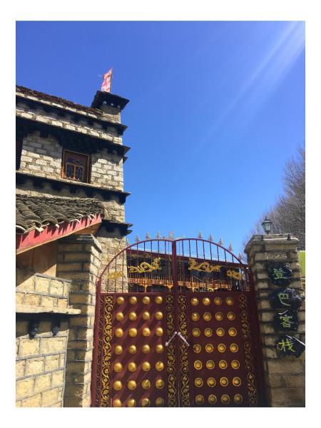 Hotel Pictures: Deng Ba Guo Ji Lian Suo Ke Zhan Dao Cheng Dian, Daocheng