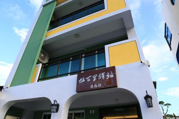 Fotos de l'hotel: 500Km Home, Hualien City