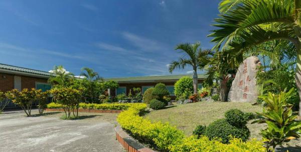 Zdjęcia hotelu: Garden Homestay, Jian
