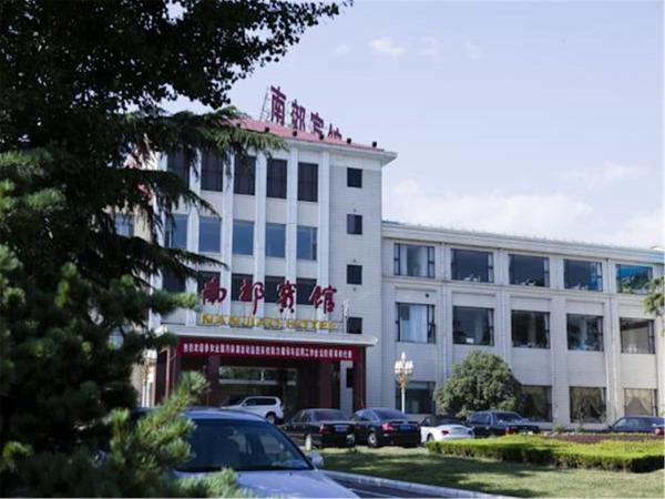 Hotelbilder: Jinan Nanjiao Hotel, Jinan