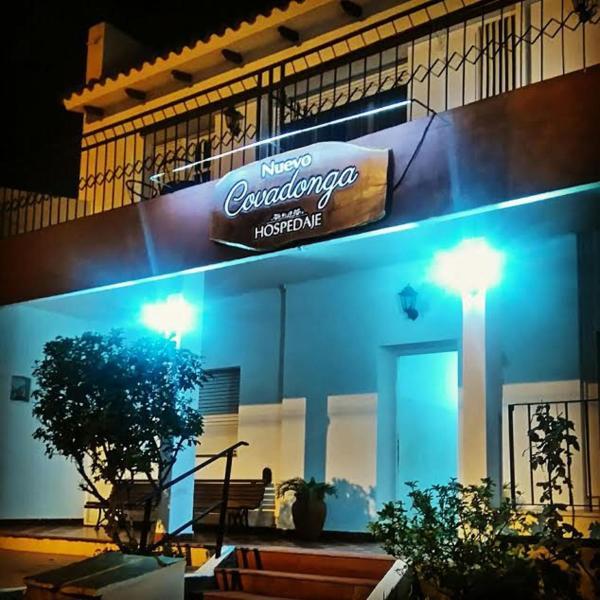 酒店图片: Hospedaje Nuevo Covadonga, Alta Gracia