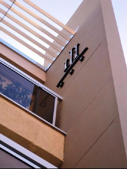 Hotel Pictures: Libertador Hotel, La Rioja