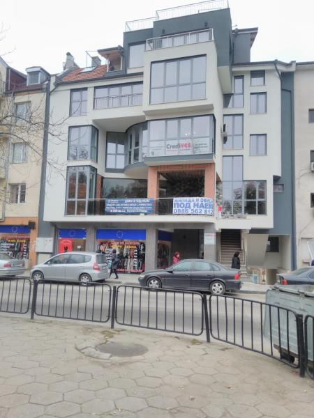 Hotel Pictures: Vila Nova, Sandanski