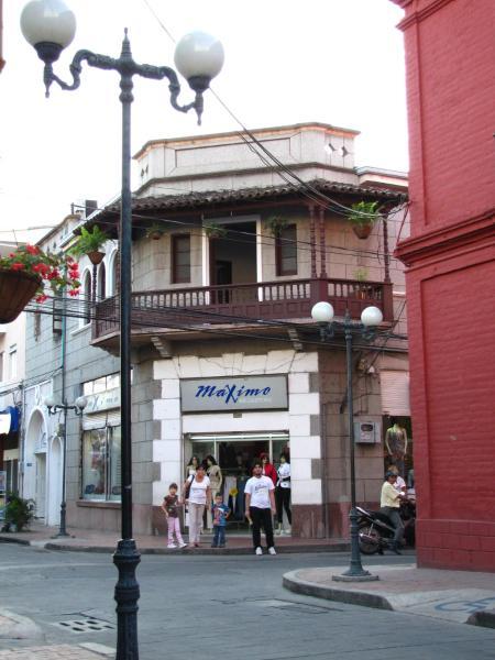 Hotel Pictures: Buga Hostel, Buga