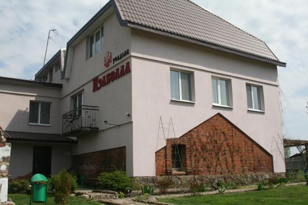"""Hotel Pictures: Usadba Isabella, Pod""""yasenka"""