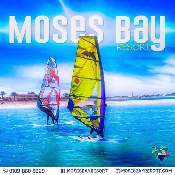 Hotel Pictures: Moses Bay Resort, El-Tor