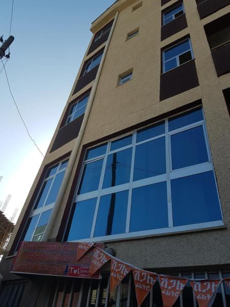 Hotel Pictures: Abebu Pension, Mek'elē