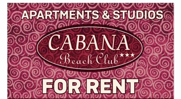 Foto Hotel: Cabana Beach Club Complex, Nesebar