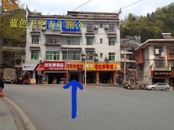 Hotel Pictures: Blue Sky Hostel, Fenghuang