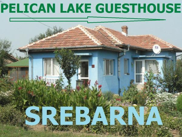 Hotel Pictures: Pelican Lake Guesthouse Srebarna, Srebŭrna