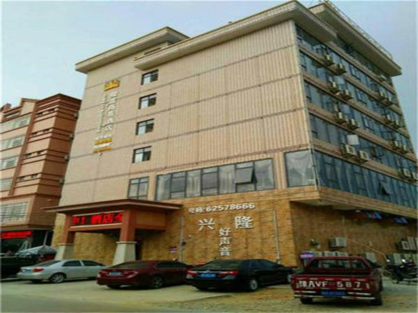 Hotel Pictures: Xinglong Huangxin Business Inn, Wanning
