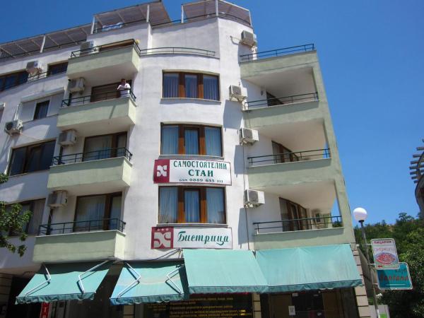 Hotellikuvia: Family Hotel Bistritsa, Sandanski