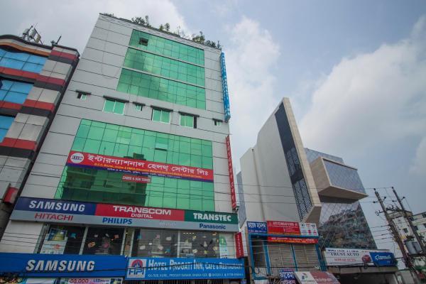 ホテル写真: Hotel Progati Inn Ltd., ダッカ