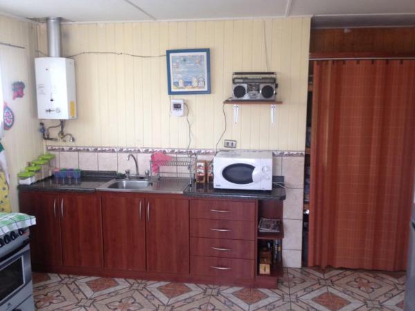 Фотографии отеля: Campo El Arrayán, Chonchi