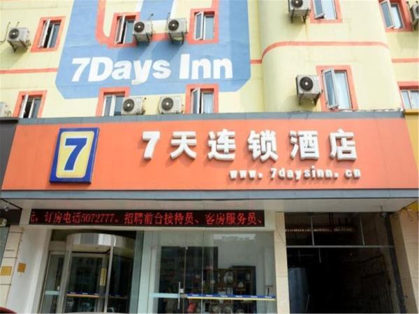 Hotel Pictures: 7Days Inn Taian Taishan Daimiao, Taian