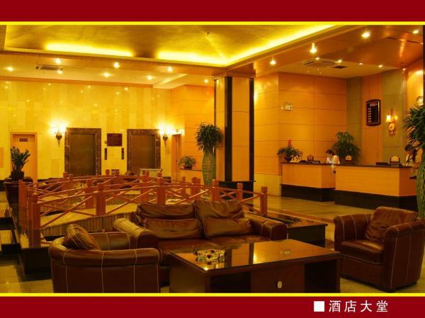 Hotel Pictures: Yangguang Yihao Hotel, Qionghai