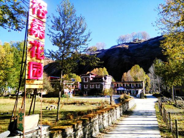 Hotel Pictures: Gesang Garden, Kangding