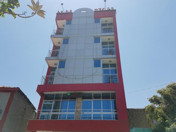 Hotel Pictures: LK Pension, Mek'elē
