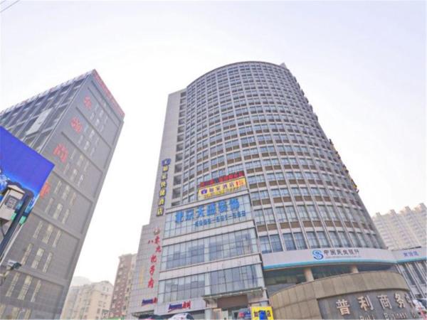 Hotellikuvia: Home Inn Ji'nan South Gongye Road East Coach Station, Jinan