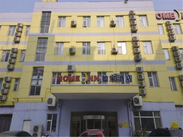 Zdjęcia hotelu: Home Inn Ji'nan East Wenhua Road, Jinan