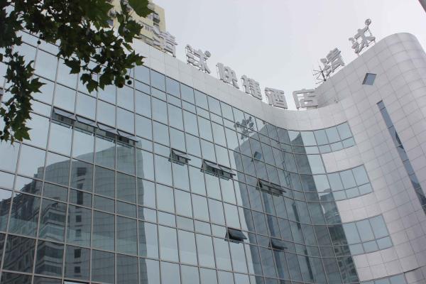 Hotel Pictures: Qingmu Hotel Nantong Middle Renming Road, Nantong