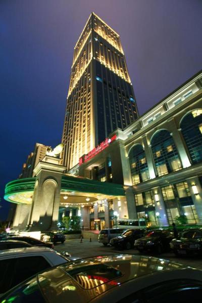 Hotel Pictures: Nantong Jinshi International Hotel, Nantong