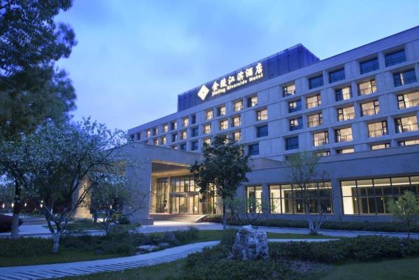 Hotel Pictures: Jinling Riverside Hotel, Nanjing