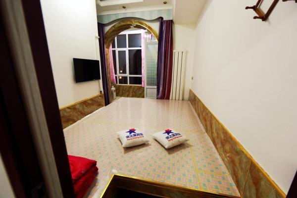 Hotel Pictures: Panjin Rongzhixing Hotel, Panjin
