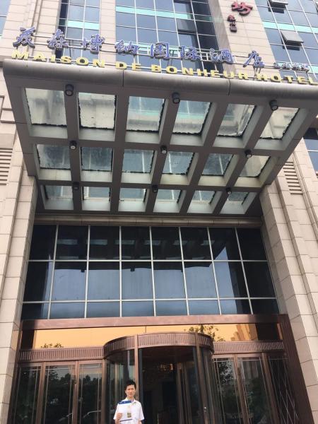 Hotel Pictures: Nanchang Meisen Bona Hotel, Nanchang