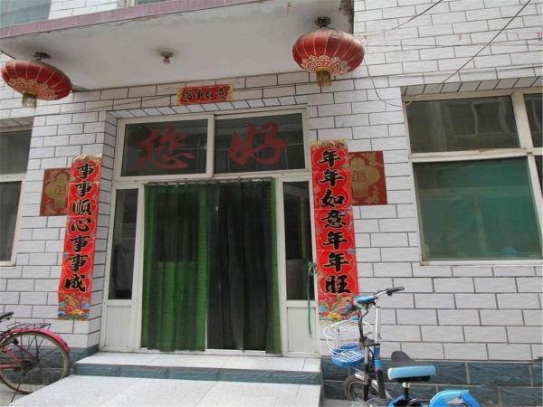 Φωτογραφίες: Taiyuan Lili Inn, Taiyuan