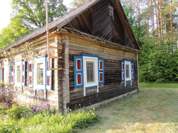 Hotel Pictures: Khutor Bronosovo, Berezhno