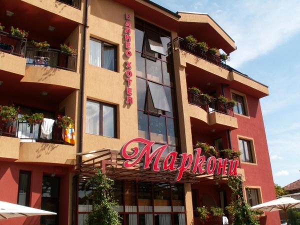 Hotelfoto's: Balneohotel Markoni, Pavel Banya