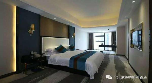 Hotel Pictures: Xiao Lan Qing Nian Guo Ji Gong Yu, Xiangtan