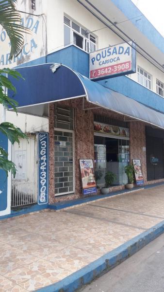 Hotel Pictures: Pousada Carioca, Pindamonhangaba