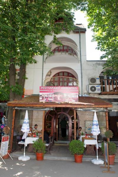 Hotel Pictures: St.St. Constantine and Helena, Sandanski