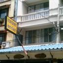 Double Dutch Guesthouse, Ban Bang Sare