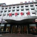 圖片 Desheng Hotel Beijing