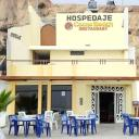 Hostel Cocos Beach