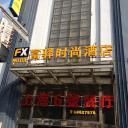 圖片 FX Hotel Xizangbei Road